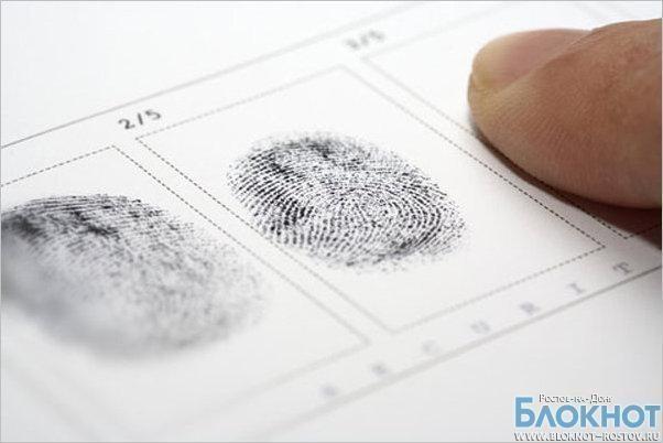Ростовчанам предлагают бесплатно снять отпечатки пальцев