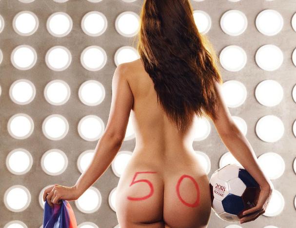 Пышную попку украсила победными цифрами знойная ростовчанка Маша Лиман