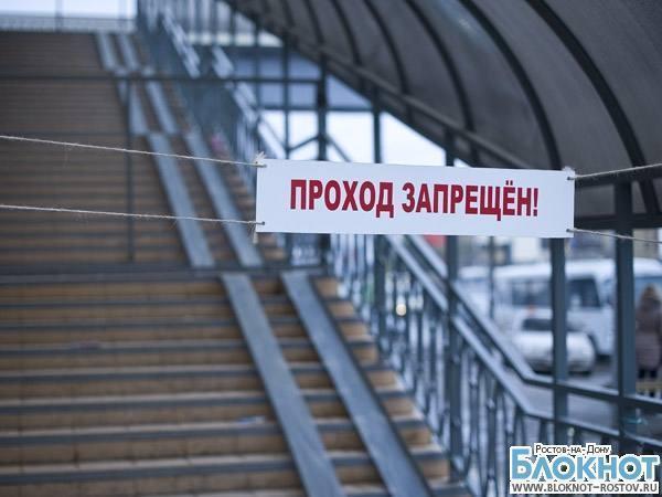 В Ростове надземный переход на Малиновского откроют в начале июня