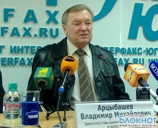 Власти Ростова предложили горожанам платить за контроль над управляющими компаниями