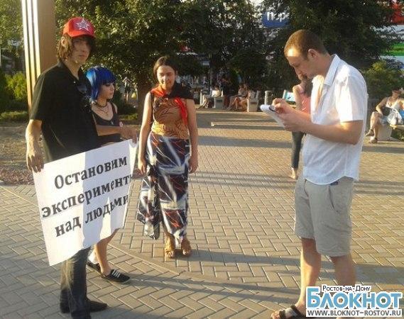 Ростовчане выйдут на митинг против «энергопайка»