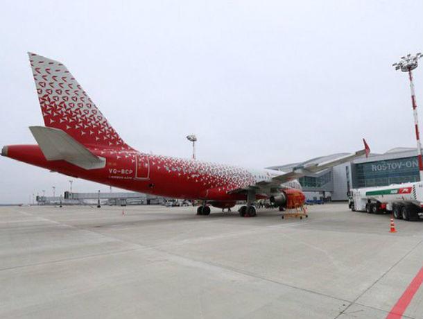 Эксперты назвали самые популярные авиакомпании в Ростове