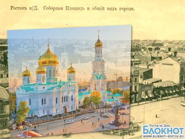 В Ростове Соборной площади вернут исторический облик
