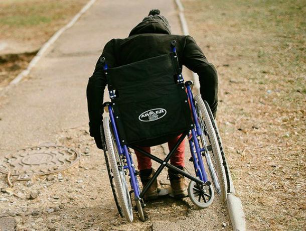 В бюджетные учреждения, городские парки и магазины попадут только самые отчаянные инвалиды в Ростовской области