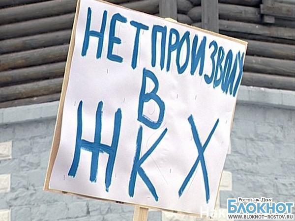 В Ростове управляющая компания подозревается в хищении 24 млн у жителей многоквартирных домов