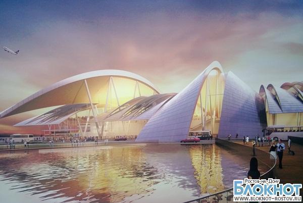 Южный хаб в Ростове построят по проекту британских архитекторов