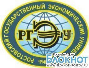 В Волгодонске закрывают филиал РИНХа