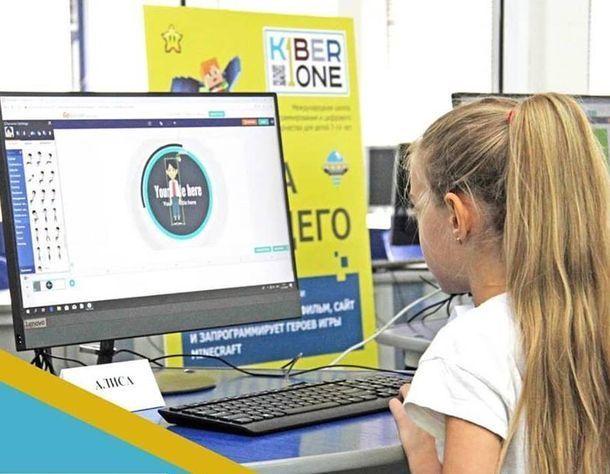 4 декабря - День информатики. Как обеспечить ребенку безбедное будущее