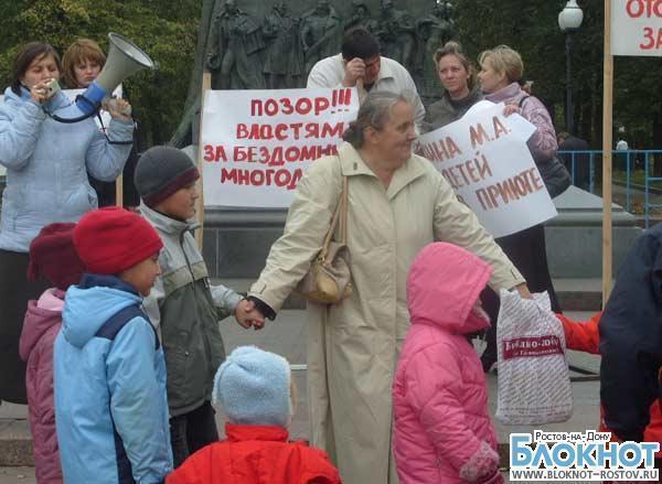 Многодетные семьи Ростова подают иск в суд на мэрию из-за отказа выделить земельные участки в черте города