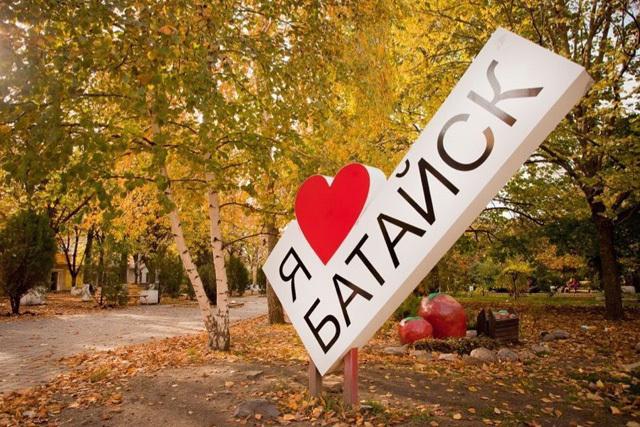 Батайск и часть Аксайского района могут войти в состав Ростова-на-Дону