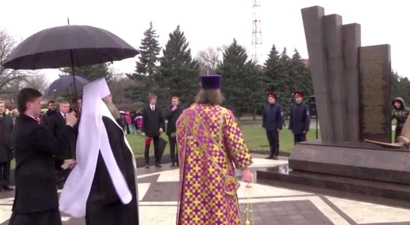 ВРостове состоялось открытие монумента погибшим наборту «Боинга»