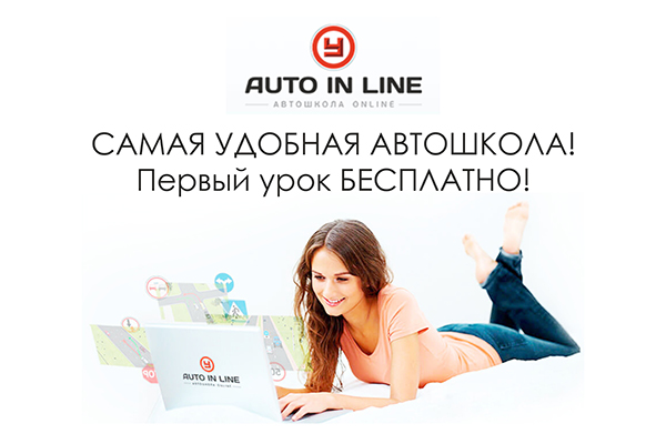AUTO IN LINE_NEWS_01 (2).jpg