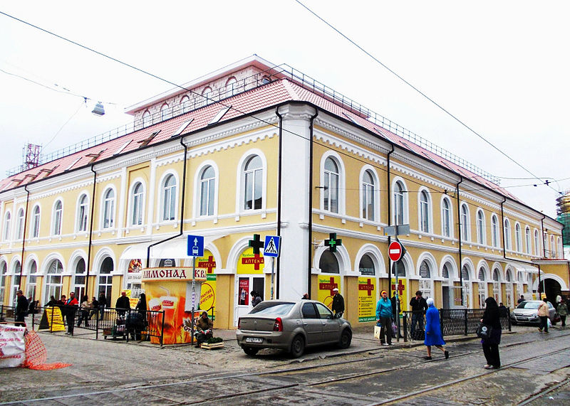 Trade_house_of_P._R._Maximov3.jpg