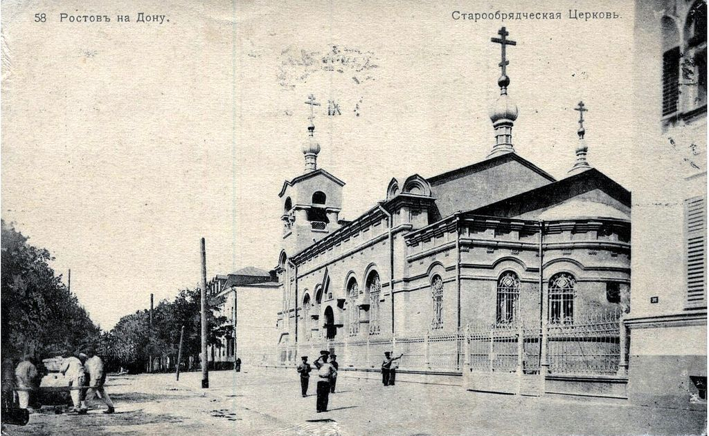 1024px-Old_Believers_church_in_Rostov-on-Don.jpg