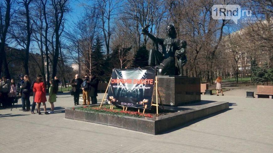 Память жертв теракта впетербургском метро почтили вРостове