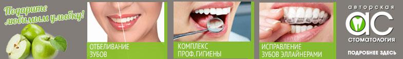 зубы.jpg