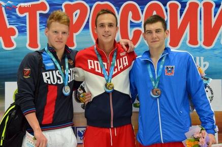 Москвичи завоевали 30 наград начемпионате РФ поплаванию
