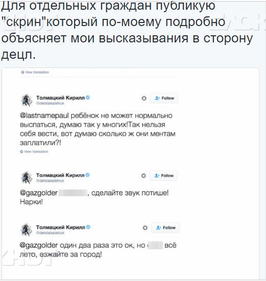 Ростовский суд рассмотрит иск Децла кБасте